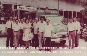 """Peresmian Mobil Jenazah """"Arimatea"""" ( 1977 )"""